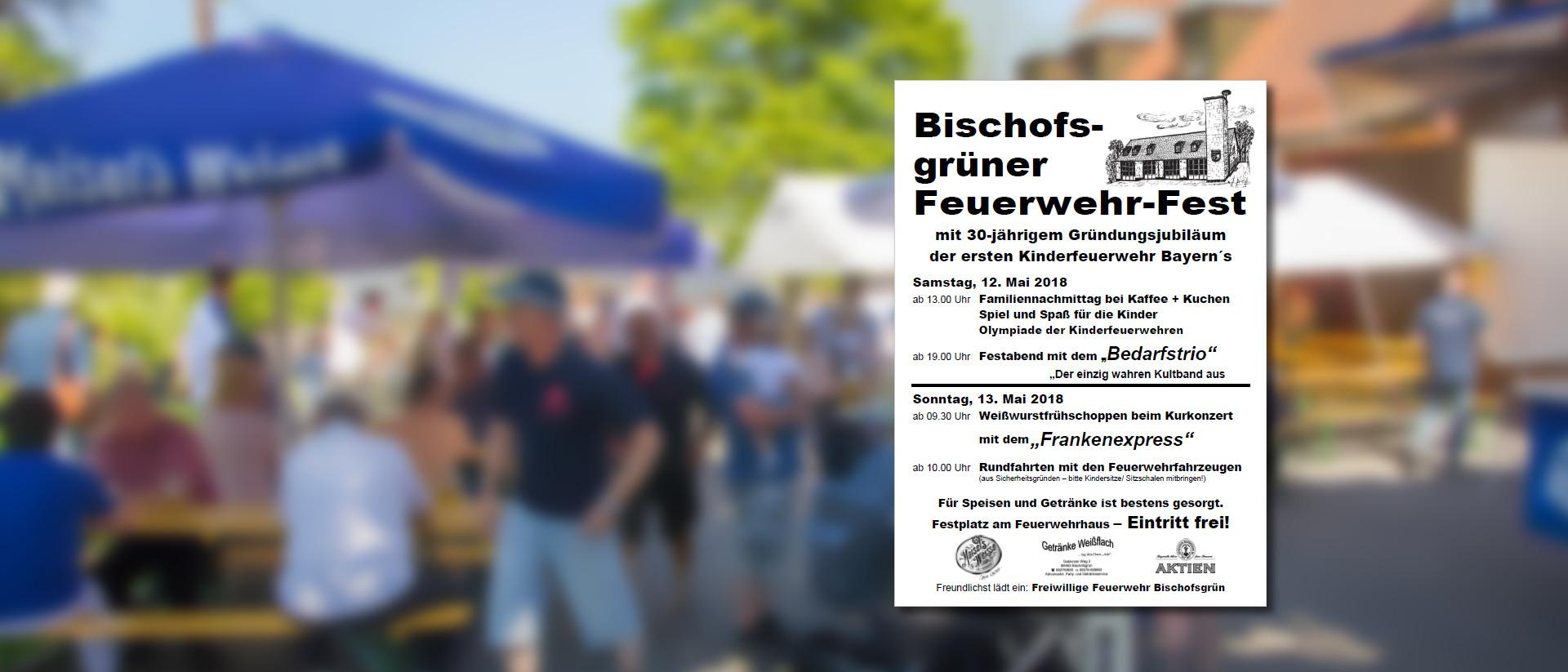 Infoplakat Feuerwehrfest 2018